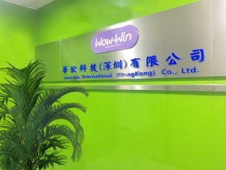 Wow-Win International (Hongkong) Co., Ltd.
