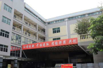 Yun Qing Leatherware Co., Ltd.