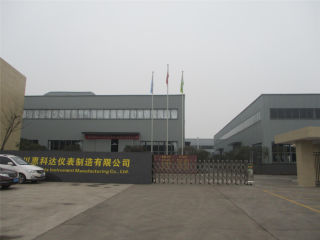 Vacorda Instruments Manufacturing Co., Ltd.
