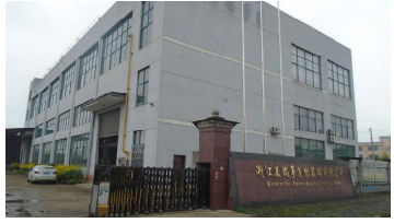 Kencycle Enterprise Co., Ltd.