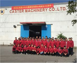 Jiaxing Xingjie Machinery Co., Ltd.