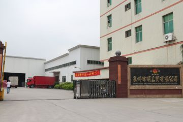 Quanzhou Weiming Industry and Trade Co., Ltd.