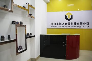Foshan Topone Metal Technology Co., Ltd.