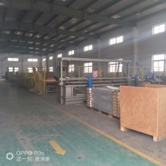 HAINING YANGYANG TRADE CO., LTD.