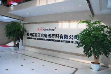 Hangzhou Lin'an Tianhong Telecommunication Material Co., Ltd.