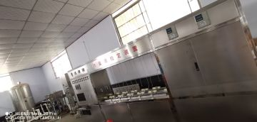 Shandong Yirun Instrument Technology Co., Ltd.