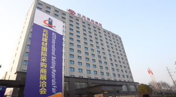 Hunan ADTO Building Materials Group Co., Ltd.