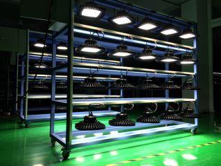 Shenzhen Strong Eagle Lighting Co., Ltd.