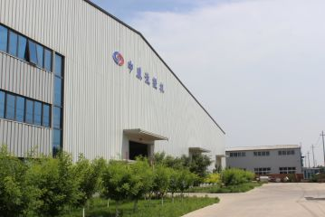 Tianjin Yihezhongwei Precision Machine Co., Ltd.