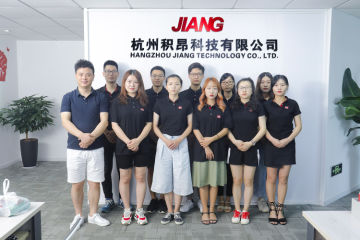 HANGZHOU JIANG TECHNOLOGY CO., LTD.
