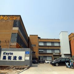 Shenzhen Keyto Fluid Control Co., Ltd.