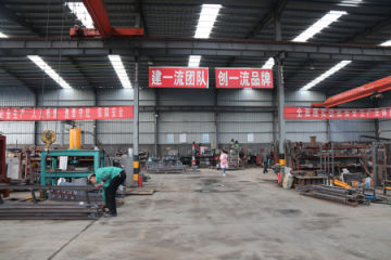 Linyi Fuda Machinery Manufacturing Co., Ltd.