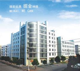 Wenling Weikai Machinery Co., Ltd.