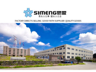 Jiangmen Simeng Electric Appliance Co., Ltd.