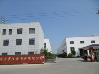Suqian Jiaxin Tarpaulin Co., Ltd.