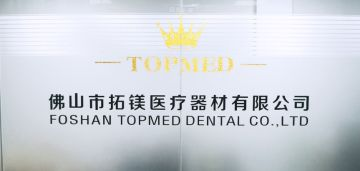 Foshan Topmed Dental Co., Ltd.