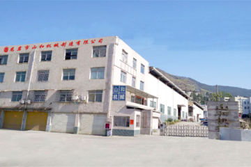 Longyan City Samhar Machinery Manufacturing Co., Ltd.