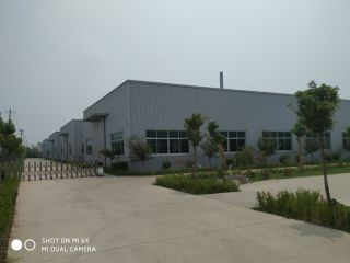 JINAN SINOWELL CO., LTD.