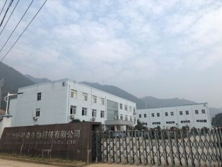 Hangzhou Glamcos Biotech Co., Ltd.