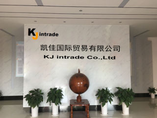 KJ Intrade Co., Limited