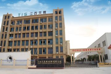 Jiangxi Tiansheng New Materials Co., Ltd.