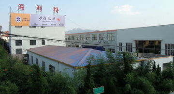 Qingdao Haylite Machinery Co., Ltd.