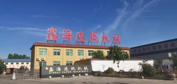 Qinyang Jobfine Paper Machinery Co., Ltd.
