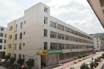 Datian Yixin Gloves & Clothes Co., Ltd.