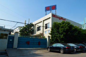 Dongguan Mingrui Ceramic Science and Technology Co., Ltd.