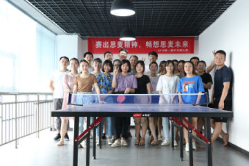 Nanchang Smile Technology Co., Ltd.