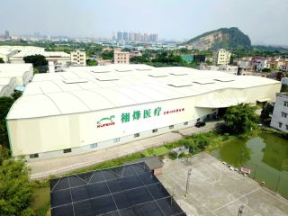 Foshan Xufeng Medical Technology Co., Ltd.