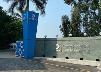 Guangzhou Daieme Biotechnology Co., Ltd.