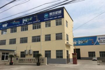 Zhangjiagang Beyong Machinery Manufacturing Co., Ltd.