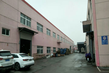 Suzhou Fitwell Rubber&Plastic Product Co., Ltd.