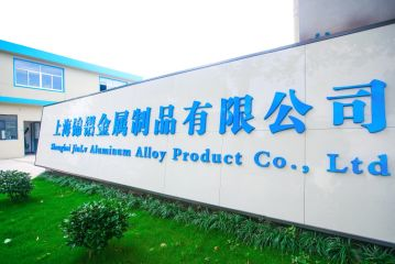 Shanghai Jinlv Aluminum Alloy Product Co., Ltd.