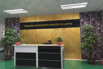 Benemed (Hongkong) Industry Co., Limited