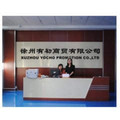 Xuzhou Yocho Promotion Co., Ltd.