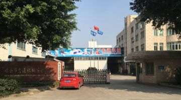 Ruian Hongtong Machinery Co., Ltd.