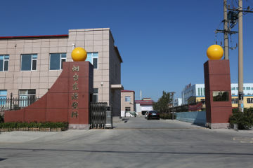 Yantai Dongyuan Plastic Products Co., Ltd.