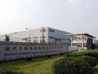 Huzhou Shangfu Wire & Cable High Technology Co., Ltd.