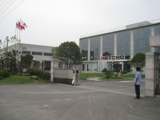 Zhejiang Metong Road Construction Machinery Co., Ltd.
