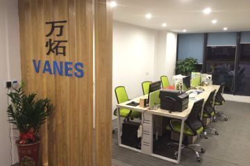 Foshan Vanes Trading Co., Ltd.