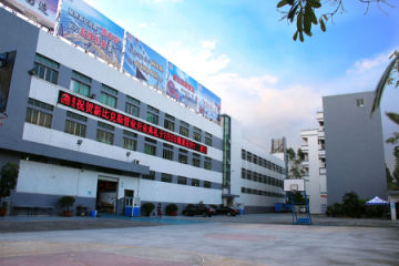 Guangdong Newbakers Industrial Co., Ltd.