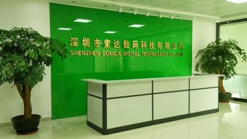 Shenzhen Sonida Digital Technology Co., Ltd.