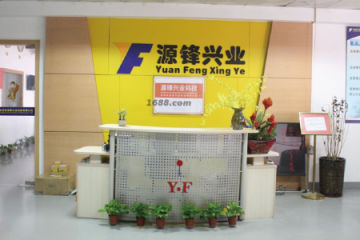 Shenzhen Yuan Feng Xing Ye Technology Co., Ltd.