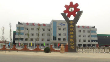 Zhangqiu Yulong Machine Co., Ltd.