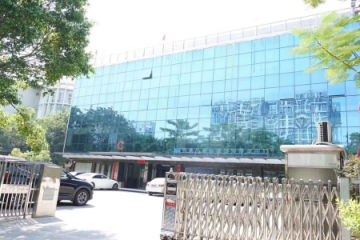 Guangzhou Yidashan Electronic Technology Co., Ltd.