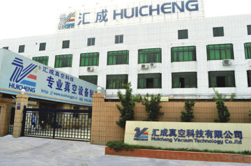 Dongguan Huicheng Vacuum Technology Co., Ltd.