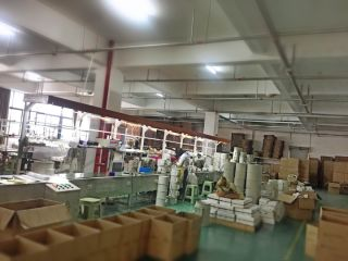 Wenzhou Sogomar Electric Co., Ltd.