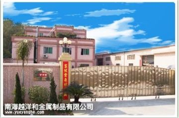 Foshan Nanhai Yueyanghe Metal Products Co., Ltd.